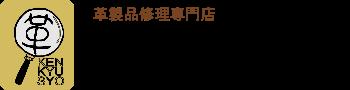 ueno-rogo